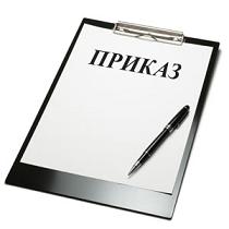 журнал вестник рамн правила для авторов